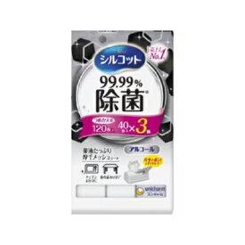 シルコット ウエットティッシュ 99.99%除菌 詰替用 40枚x3パック 4903111486595