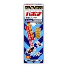 【第1類医薬品】 アース製薬 バポナ殺虫プレート6-8畳用 1枚 4901080850010