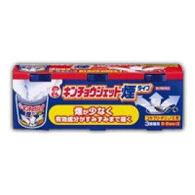 【第2類医薬品】  キンチョウジェット 煙タイプ 6〜8畳用(15g×3コ入)   4987115598164