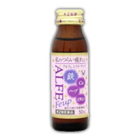 【第2類医薬品】 大正製薬 アルフェ エフイーアップ 50ml 4987306002562