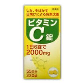 【第3類医薬品】 ビタミンC錠オール 330錠 4987299128256