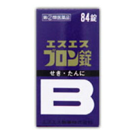 【第(2)類医薬品】 エスエスブロン錠 84錠 4987300010921