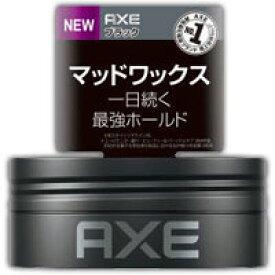 AXE アックス ブラック デフィニティブホールド マッドワックス 65g 4902111739045