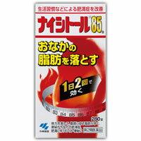 【第2類医薬品】 小林製薬 ナイシトール85a 280錠 4987072037058