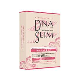 【送料無料】肥満遺伝子 分析キット (お取り寄せ品) 4580184401245