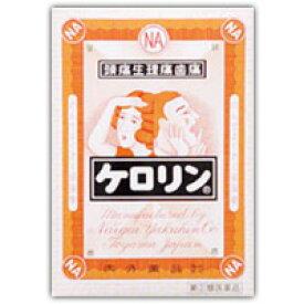 【第(2)類医薬品】 ケロリン 28包  4987360035032