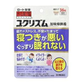 【第2類医薬品】 和漢箋 ユクリズム 36錠 4987241149711