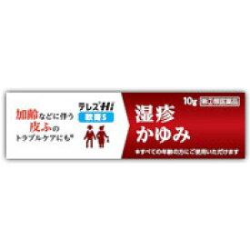 (税制対象) 【第(2)類医薬品】 テレスHi軟膏S 10g 4987123703161