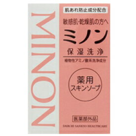 ミノン 薬用スキンソープ 80g 【医薬部外品】 4987107616081