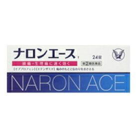 【第(2)類医薬品】 (税制対象)ナロンエースT 24錠 4987306040939