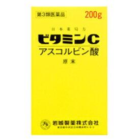 【第3類医薬品】 イワキアスコルビン酸原末 ビタミンC 200g 4987020011246