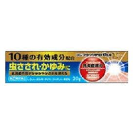 【第(2)類医薬品】 (税制対象) コンプラックスPCジェルX 20g 4956622110046