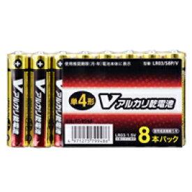 オーム Vアルカリ電池 単4×8本入り 4971275799486