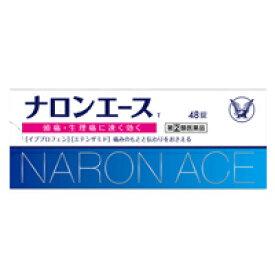【第(2)類医薬品】 (税制対象)ナロンエースT 48錠 4987306040885