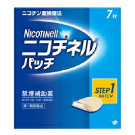 【第1類医薬品】(税制対象)ニコチネルパッチ20 7枚 4987443323490