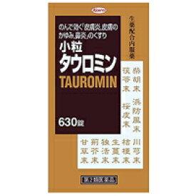 【第2類医薬品】 小粒タウロミン 630錠 4987067245901