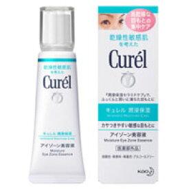 キュレル アイゾーン美容液 20g 【医薬部外品】 4901301251572