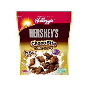 ハーシー チョコビッツ とろけるチョコレート 340g