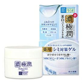 肌研 極潤 美白パーフェクトゲル 100g 【医薬部外品】 4987241157600