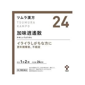 【第2類医薬品】 (税制対象)ツムラ 加味逍遙散 48包【24】138394248