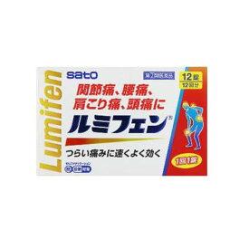 【第(2)類医薬品】 (税制対象)ルミフェン 12錠 4987316032986
