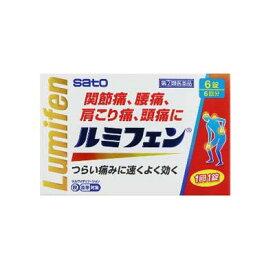 【第(2)類医薬品】 (税制対象)ルミフェン 6錠 4987316032979