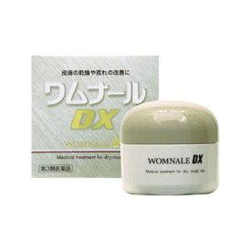 【第3類医薬品】 ゼリア新薬 ワムナールDX 120g 4987103037194