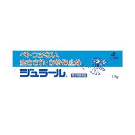 【第3類医薬品】 ゼリア新薬 ジュラール 17g 0000049620009