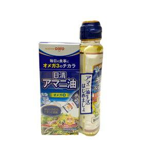 日清アマニ油 145g フレッシュキープボトル+キャノーラ&アマニ油試供品(200g)付 4902380207375