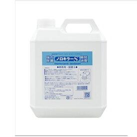 【送料無料!】ノロキラー4L 強力除菌・瞬間消臭 業務詰替え 4529934001052