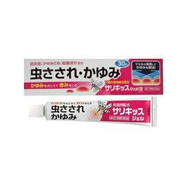 【第(2)類医薬品】 サリキッスジェル セブン 30g 4956622110107