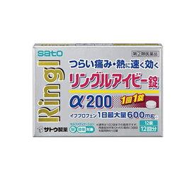 【第(2)類医薬品】(税制対象)リングルアイビー錠α200 12錠 4987316032917