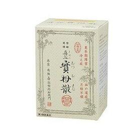 【第2類医薬品】喜谷實母散 10包 4987187110271
