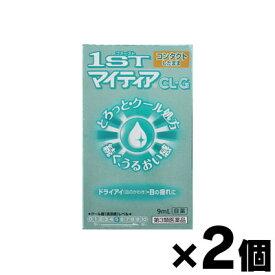 【第3類医薬品】 【クリックポスト送料無料】ファーストマイティアCL−G 9mL×2個セット 4987123700542