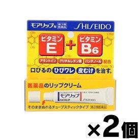 【第3類医薬品】 【メール便送料無料】モアリップN 8g×2個セット 4987415688503