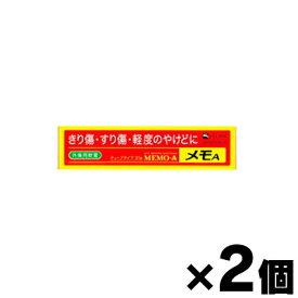 【第2類医薬品】 【クリックポスト送料無料】エスエス製薬 メモA 20g×2個セット 4987300030219