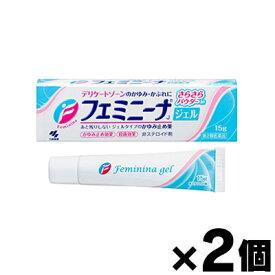 【第2類医薬品】【メール便送料無料】フェミニーナジェル 15g×2個セット 4987072032077