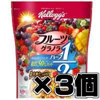 (クーポン配布中!) ケロッグ フルーツグラノラ ハーフ 徳用袋 500g×3個 4901113420999*3