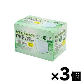 PFE 不織布3層マスク 50枚入 子供用サイズ×3個 4944109313936*3