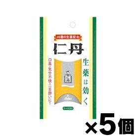 【メール便送料無料】仁丹バラエティケース 430粒×5個セット 【医薬部外品】 4987227006199