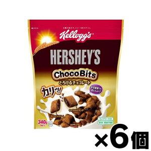【送料無料!】ケロッグ ハーシー チョコビッツ とろけるチョコレート 340g×6袋 4901113819748*6