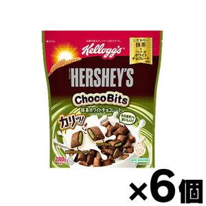 【送料無料!】 ケロッグ ハーシー チョコビッツ 抹茶ホワイトチョコレート 280g×6袋 4901113203943*6