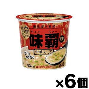 味覇味 中華スープ×6個 4589850825064*6