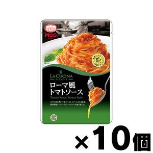 ラ・クッチーナ ローマ風トマトソース 150g×10袋 4901012048584*10