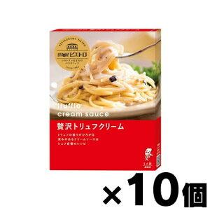 洋麺屋ピエトロ 贅沢トリュフクリーム 110g×10個(※ソースのみ) 4965009005561*10
