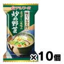 アマノフーズ 味わうおみそ汁 炒め野菜 11.5g×10個セット 4971334204630*10