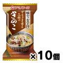 アマノフーズ 味わうおみそ汁 きのこ 12g×10個セット 4971334204685*10