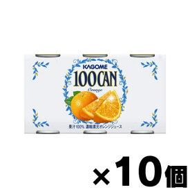カゴメ 100CAN オレンジ 160g缶×6本×10個 (2ケース60本) 【お取り寄せ品】 4901306083604*10