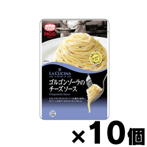 ラ・クッチーナ ゴルゴンゾーラのチーズソース 120g×10個 4901012048553*10