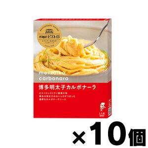 洋麺屋ピエトロ 博多明太子カルボナーラ 100g×10個(※ソースのみ)4965009005714*10